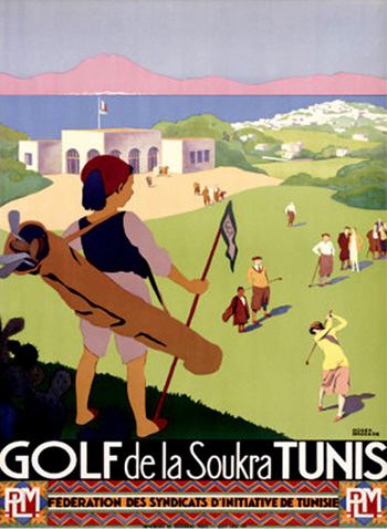golf-de-la-soukra-tunis